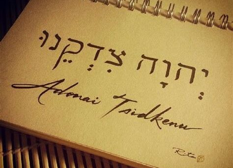 YHWH is Our Righteousness
